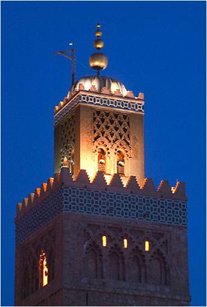 Koutoubia photo Marrakech